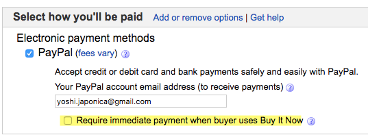 elect how you'll be paidのところに、Require immediate payment when buyer uses Buy It Now